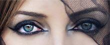 Серо-голубые глаза